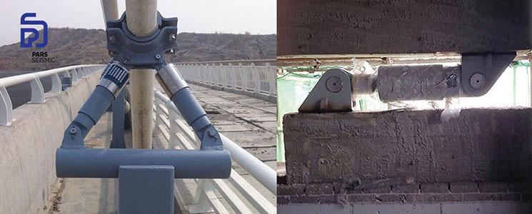 میراگر ویسکوز مایع نصب شده در ساختمان ـ میراگر ویسکوز مایع نصب شده در پل