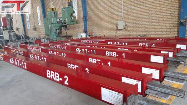مهاربند کمانش تاب (BRB) تولید شرکت پویا تدبیر ویرا. این مهاربندها در پروژه های مقاوم سازی به کار خواهد رفت.