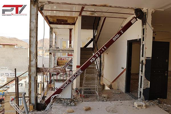 مقاوم سازی ساختمان مسکونی با مهاربند کمانش ناپذیر تولید شرکت پویا تدبیر ویرا (ویرا بریس)