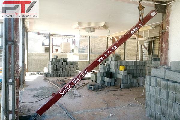 مهاربند کمانش تاب (BRB) یا همان مهاربند کمانش ناپذیر نصب شده در پروژه مقاوم سازی در ایران